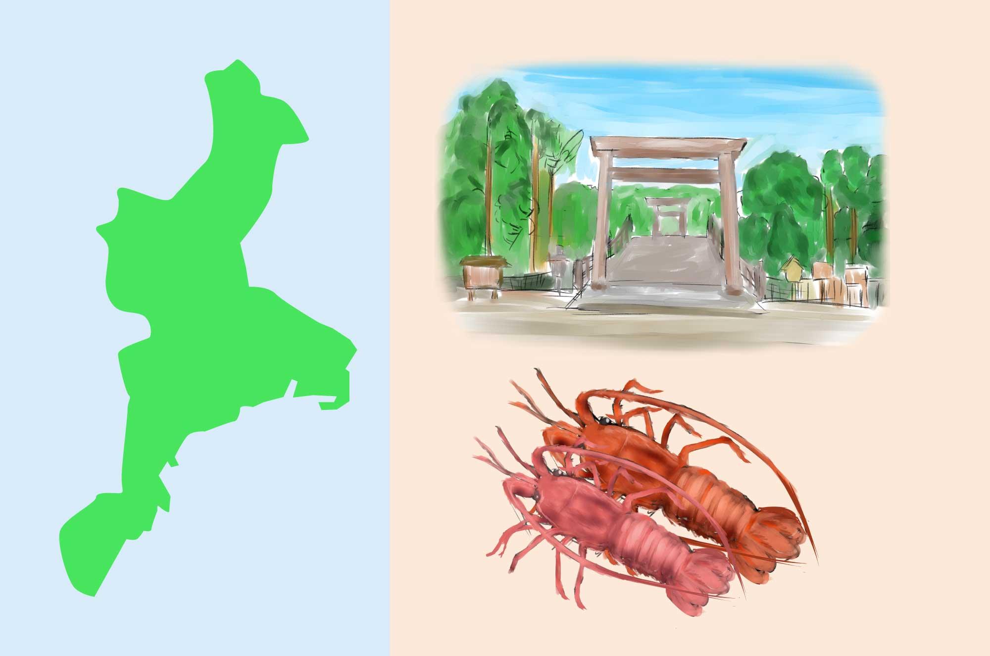 三重県の無料イラスト - 伊勢神宮他名産と地域の素材