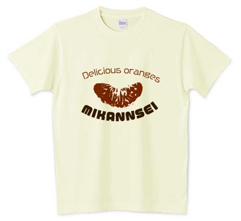 みかん面白ロゴTシャツ