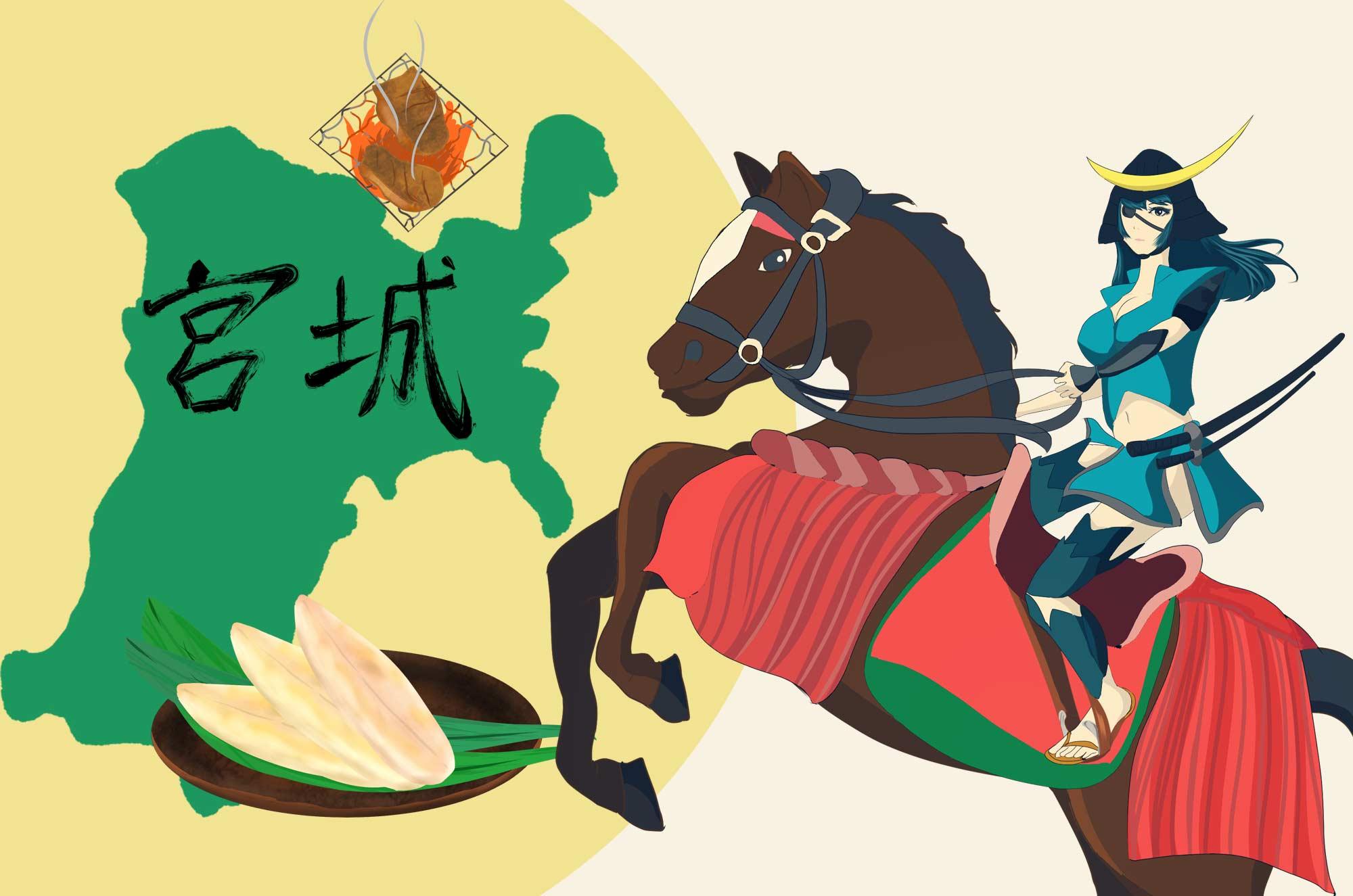 宮城のイラスト - 伊達政宗や笹かま名産地域の無料素材