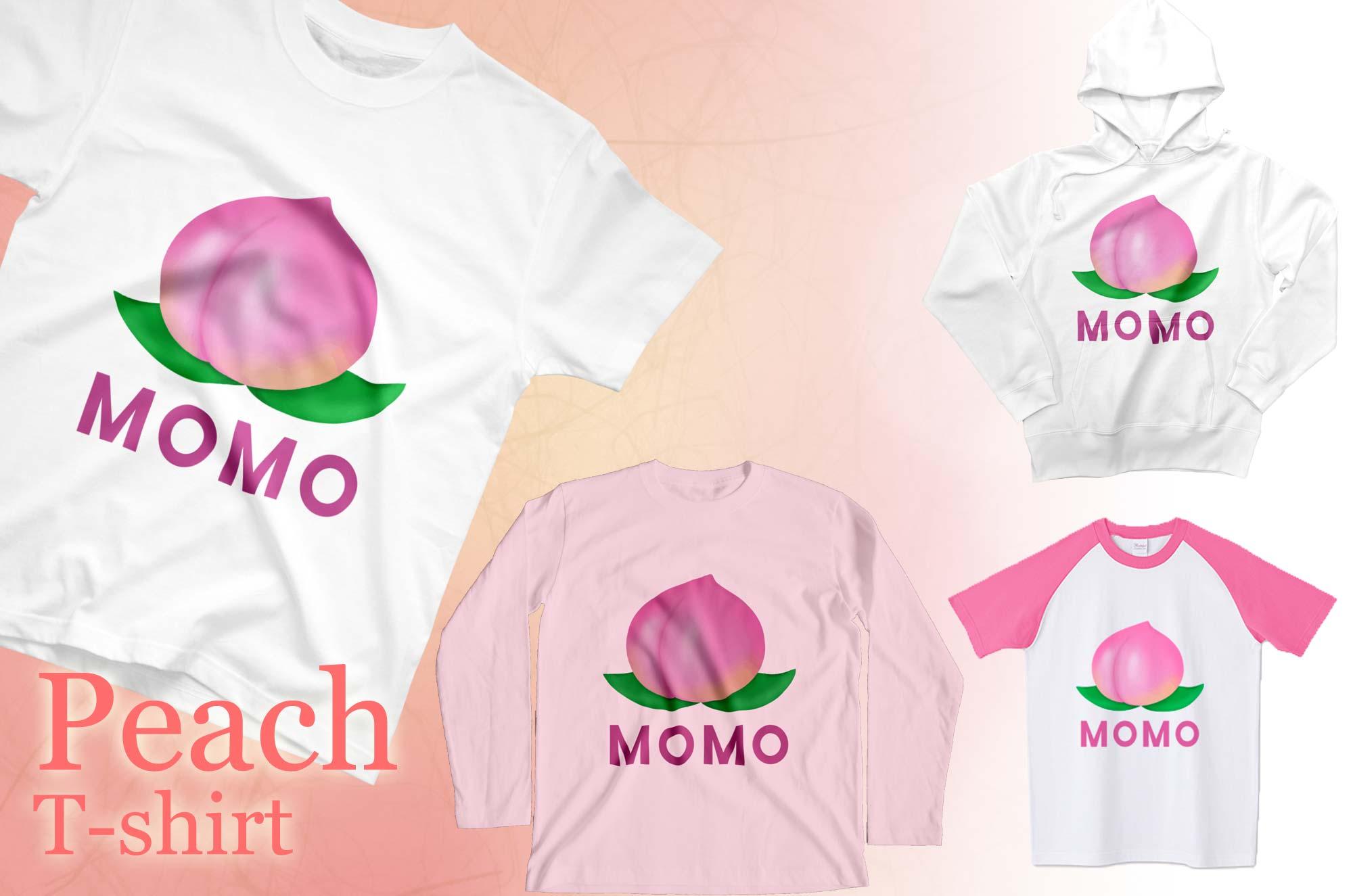桃Tシャツ - おもしろ可愛い果物のデザイン