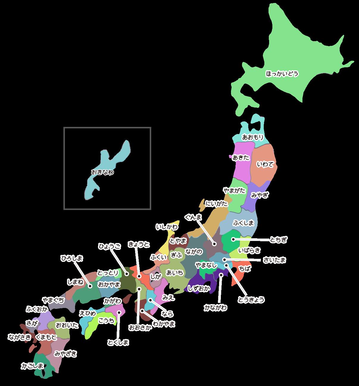 日本地図(名称入り)のイラスト