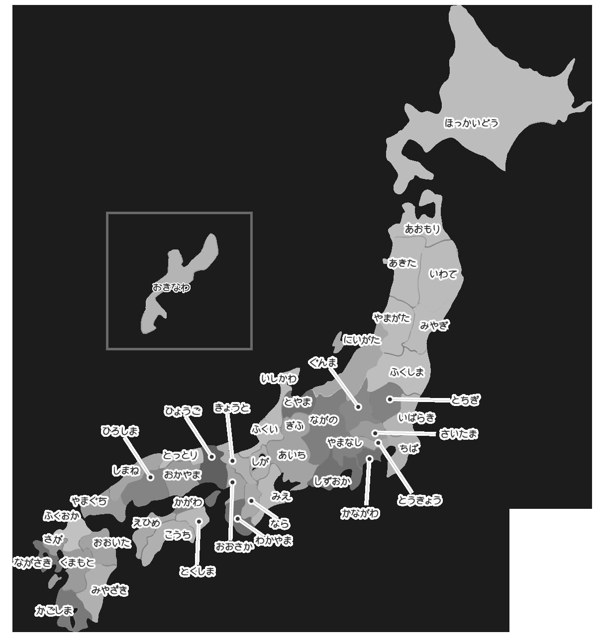 白黒の日本地図(名称入り)のイラスト