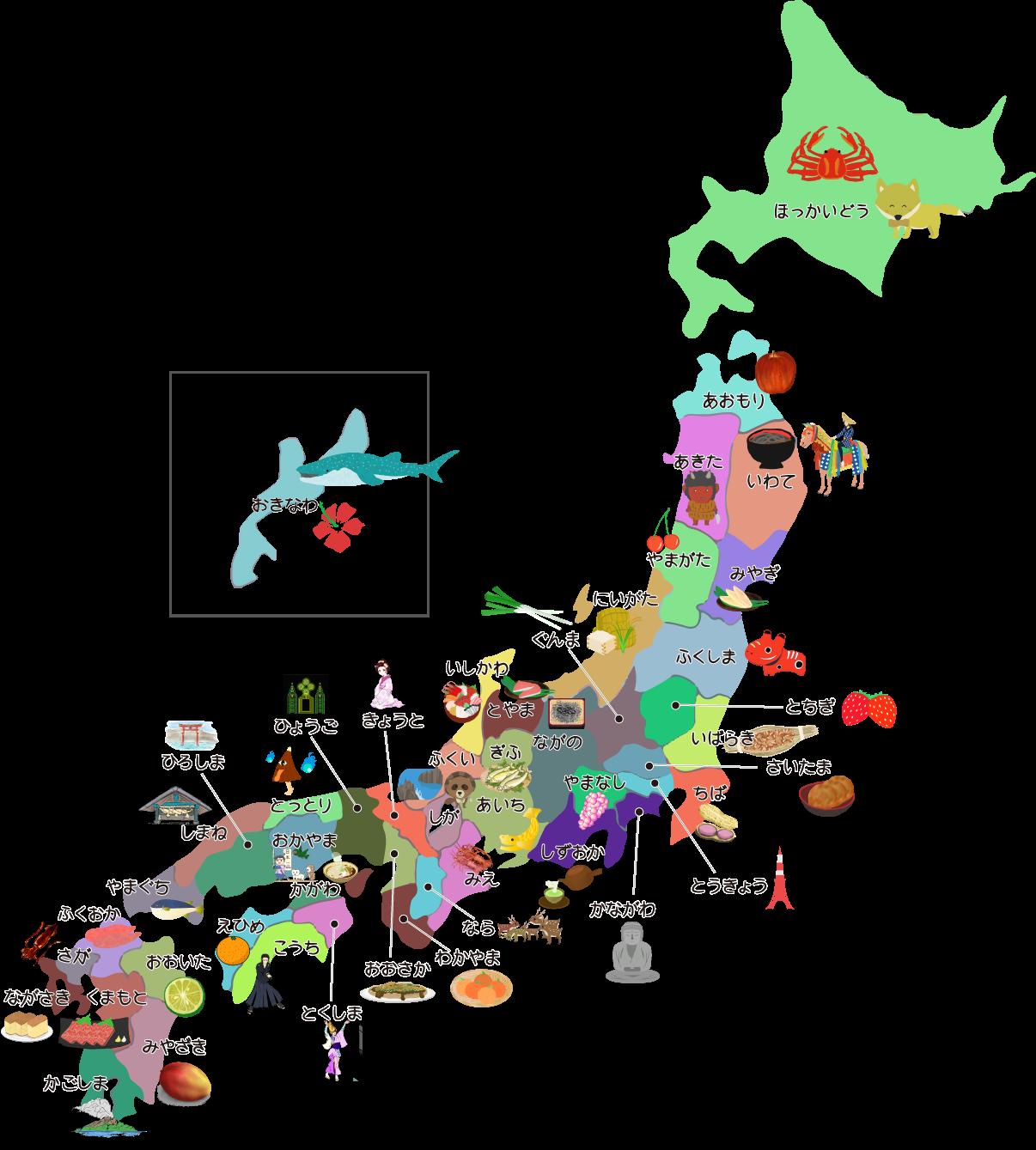 名産・名物と日本地図のイラスト