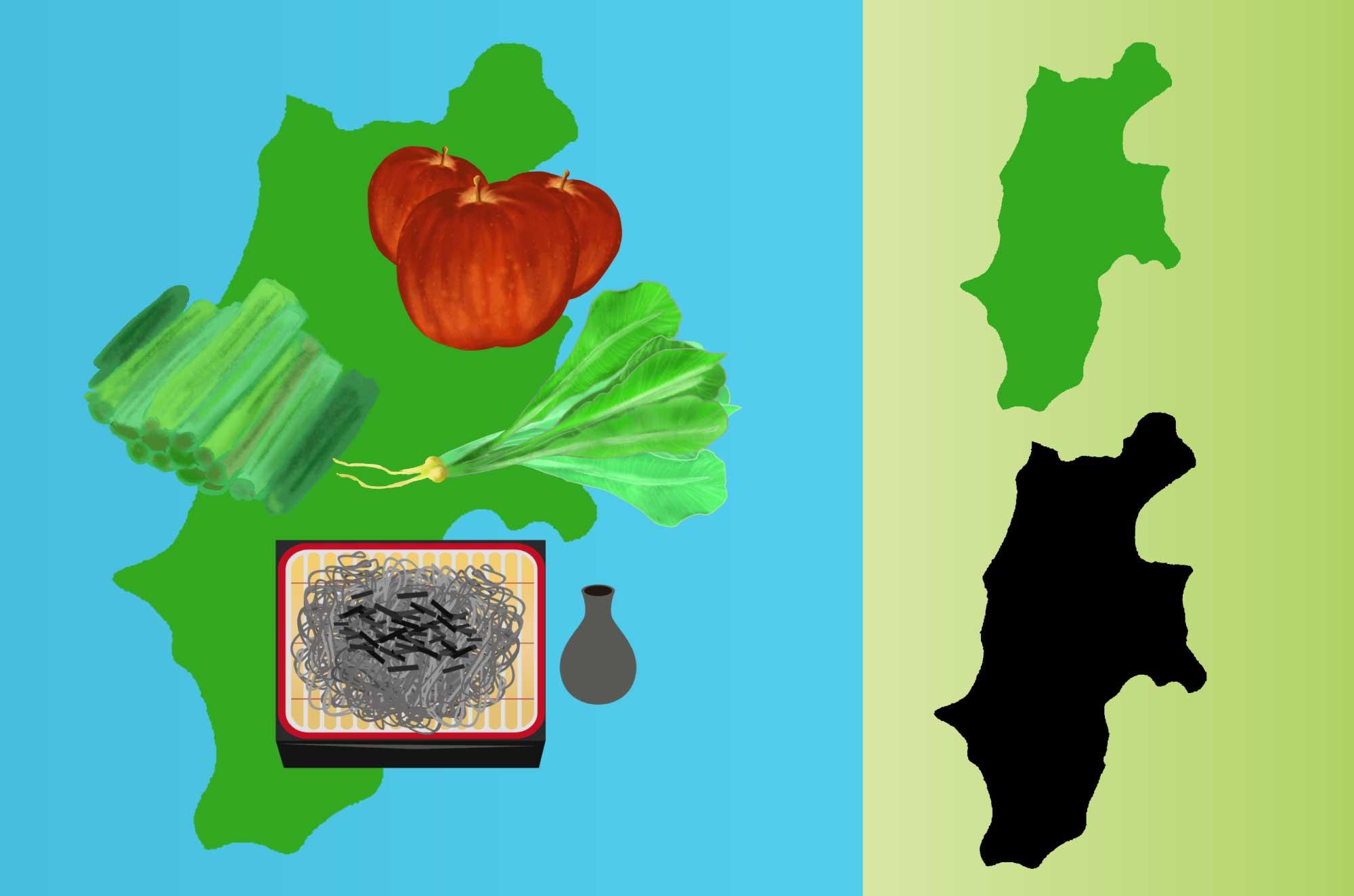 長野の無料イラスト - フリーで使える地域・大陸素材