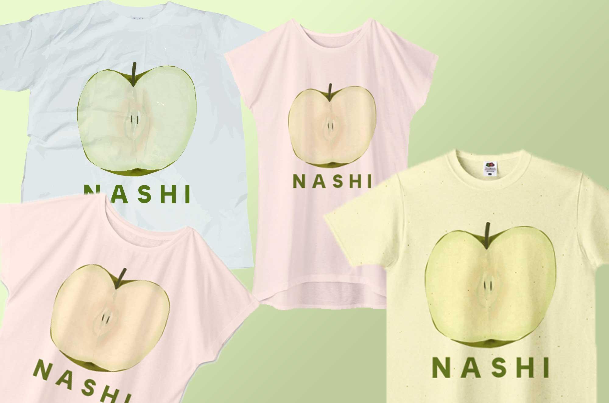 梨Tシャツ - おもしろフルーツデザイングッズ
