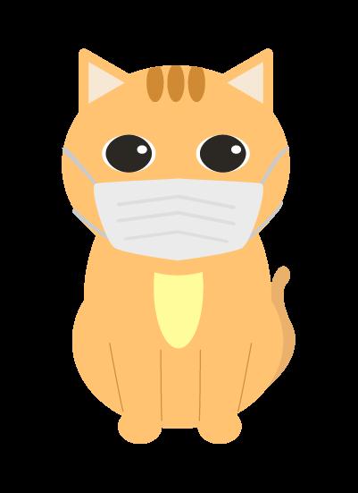 マスクする猫のイラスト