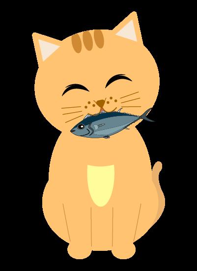 魚をくわえて喜ぶ猫のイラスト
