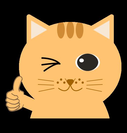 グッドする猫のイラスト