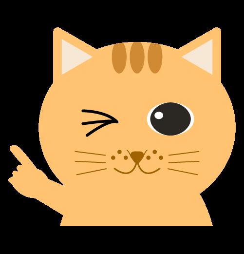 指差しする猫のイラスト