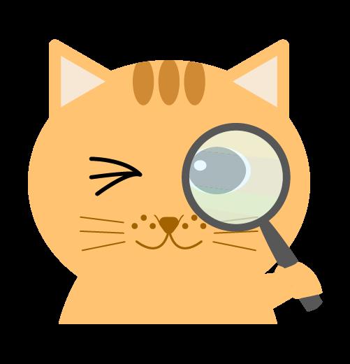 探す猫のイラスト