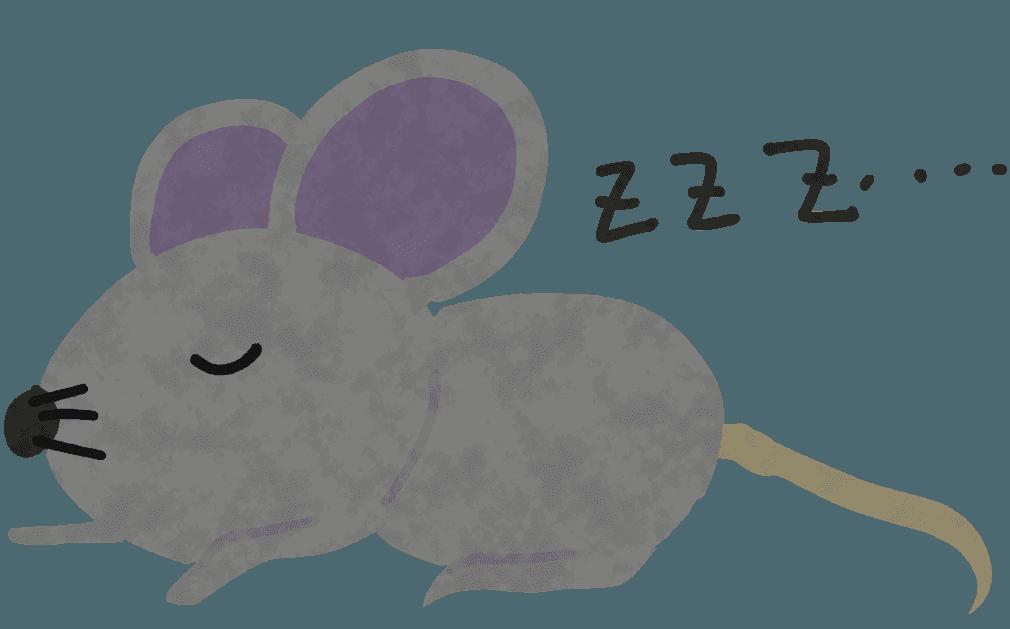 寝ているねずみねずみイラスト