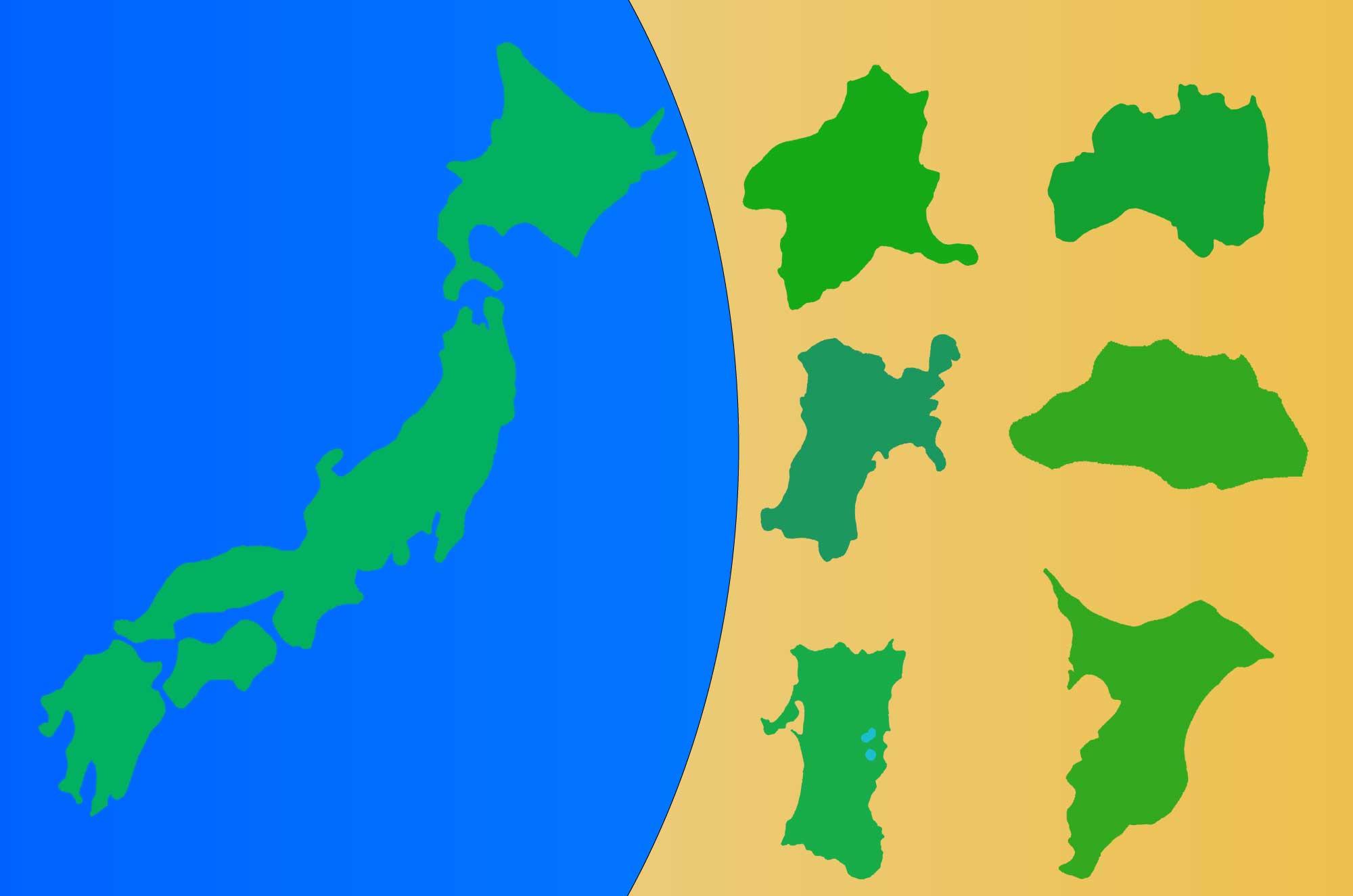 日本地図のイラスト - フリーの都道府県名産・名物の無料素材
