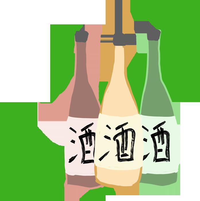 新潟とお酒のイラスト