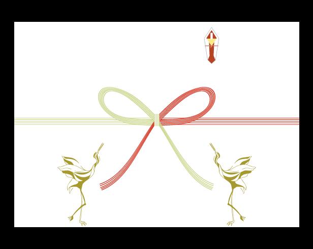鶴のおめでたいのしのイラスト
