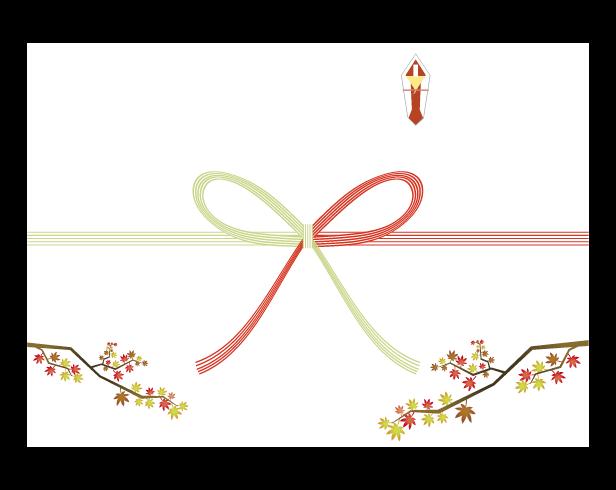 秋の紅葉ののしのイラスト