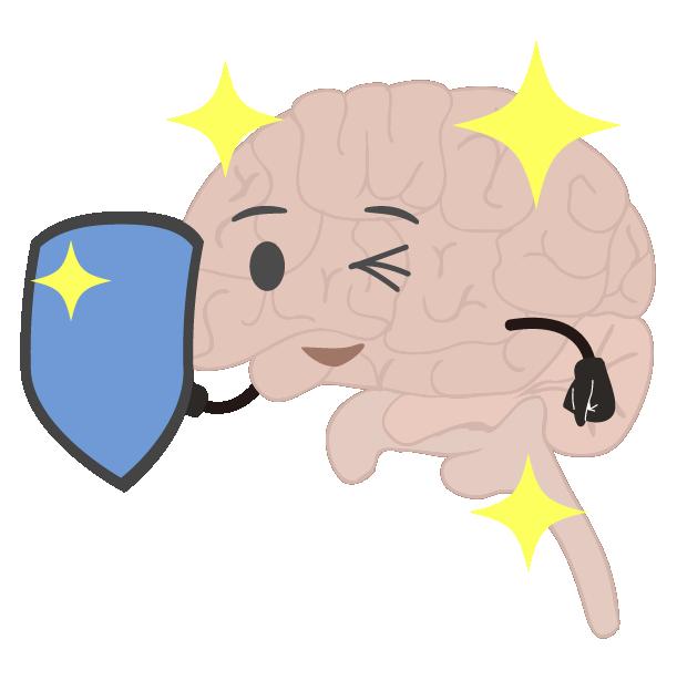 ガードする脳のイラスト