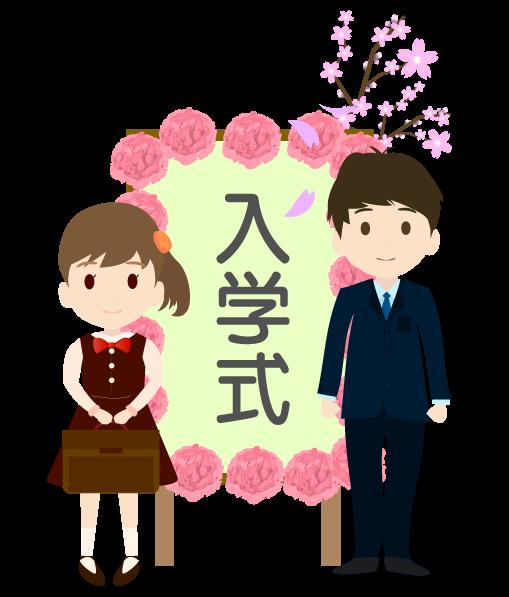 中学・高校男女の入学式のイラスト