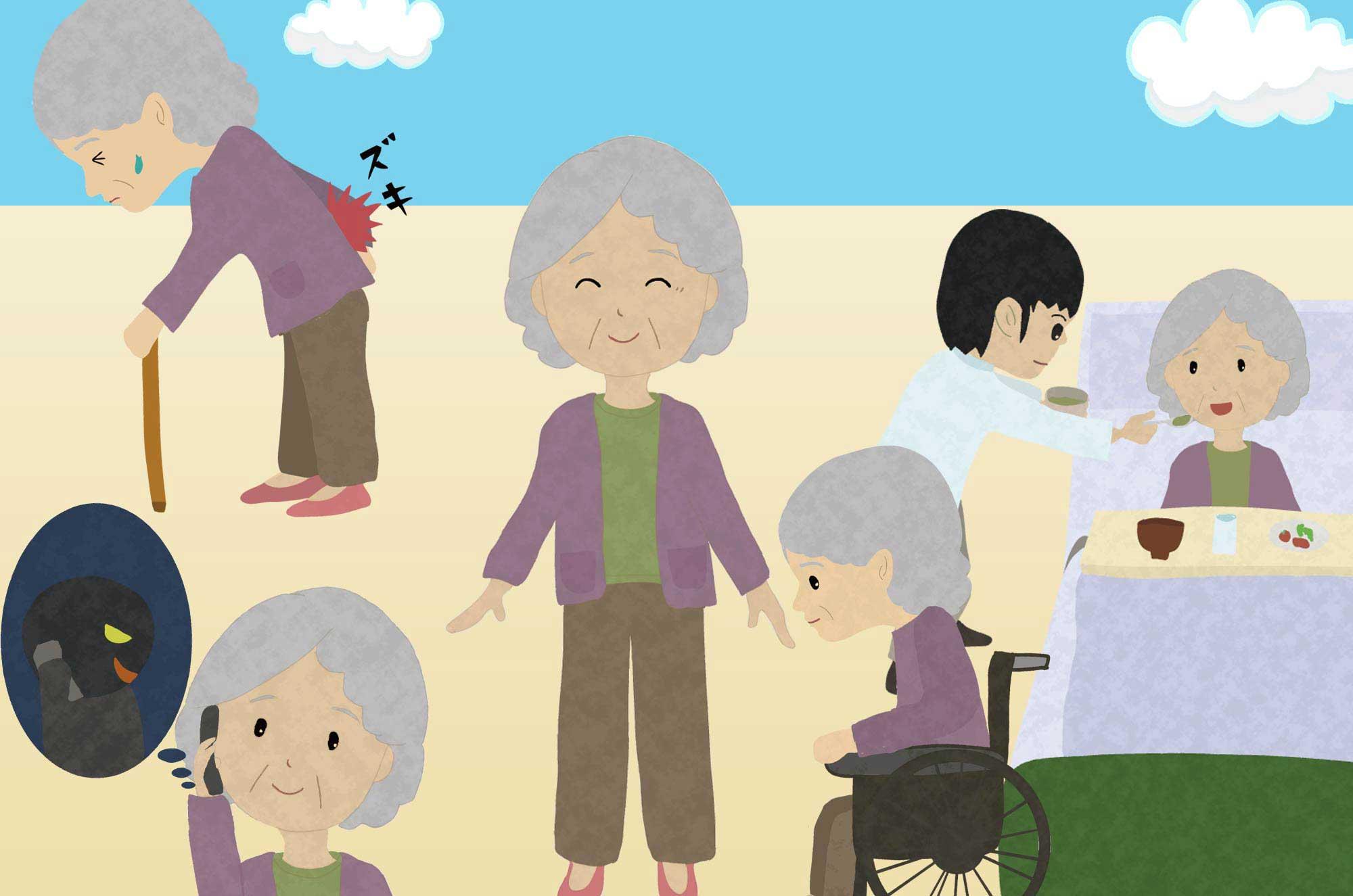 おばあさんイラスト - 笑う・泣く・怒る表情別無料素材