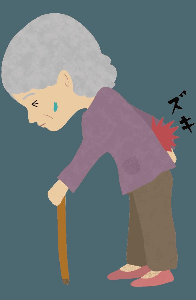 腰が痛いおばあさんイラスト