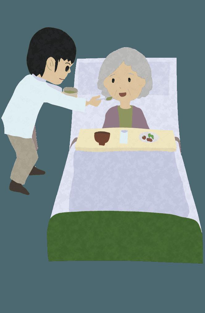 ベッドと食事とおばあさんイラスト