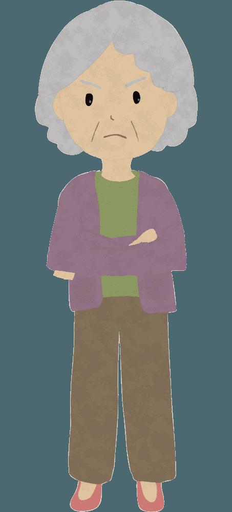 怒っているおばあさんイラスト