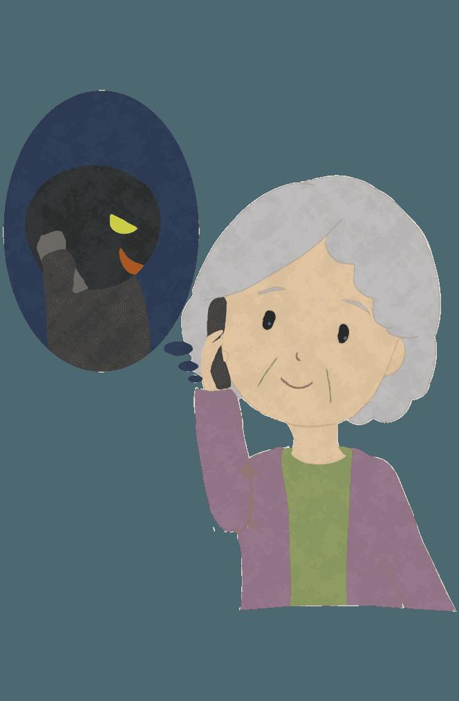 詐欺の電話とおばあさんイラスト
