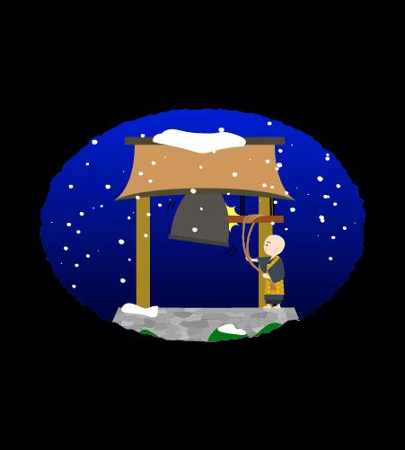 除夜の鐘とお坊さんのイラスト
