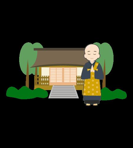 お寺とお坊さんのイラスト