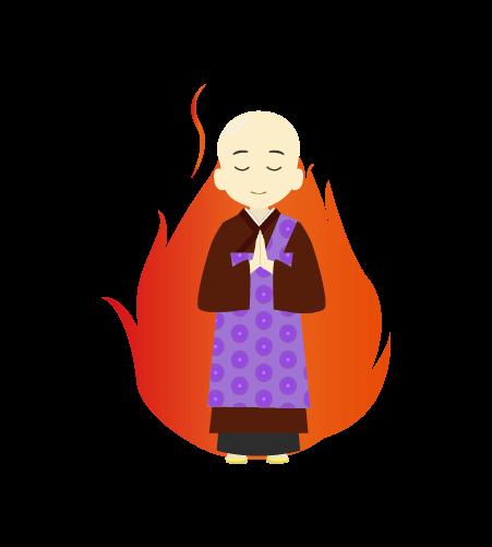 炎とお坊さんのイラスト