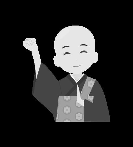 お坊さんのイラスト24(白黒素材)
