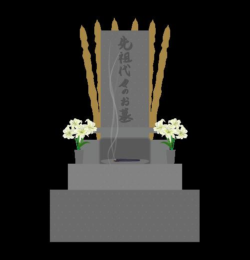 正面から見たお墓のイラスト