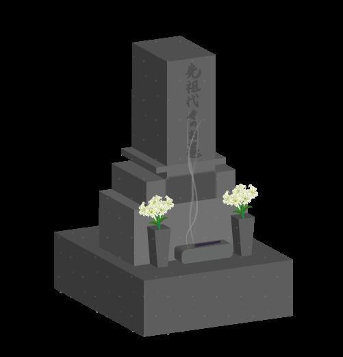 斜めから見たお墓のイラスト