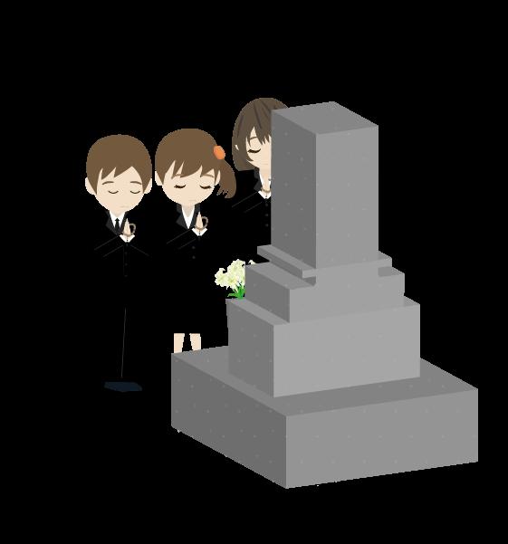 お墓参りをする家族のイラスト