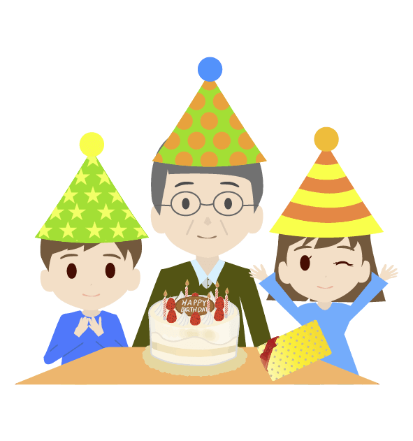 おじいちゃんの誕生日のイラスト