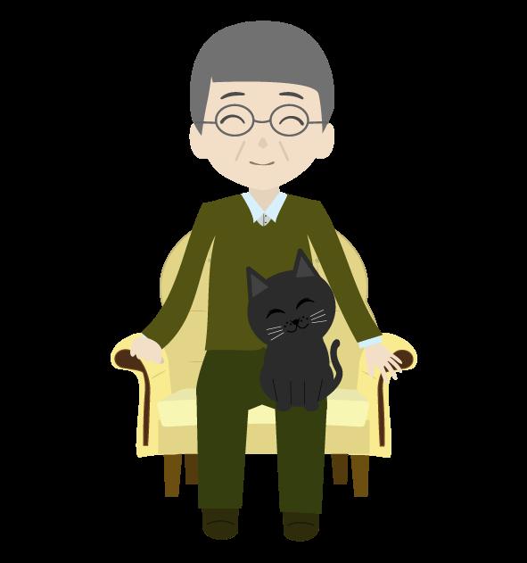 猫とおじいちゃんのイラスト