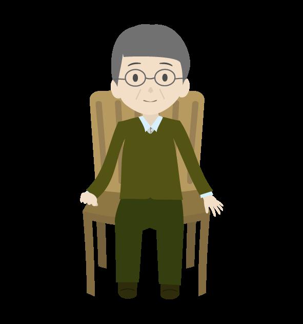 座るおじいちゃんのイラスト