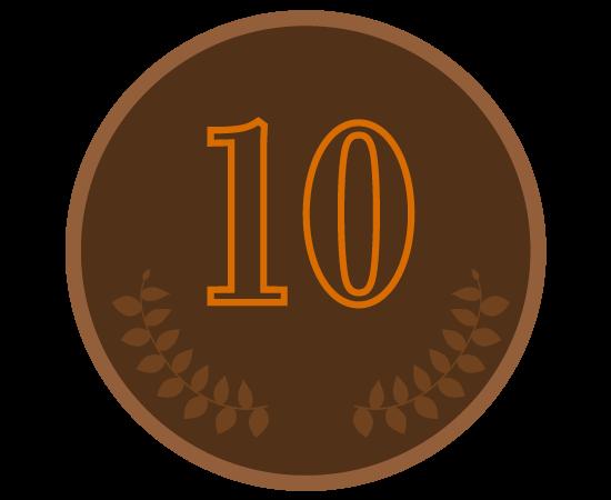 十円玉のイラスト