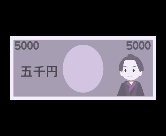 5千円札のイラスト