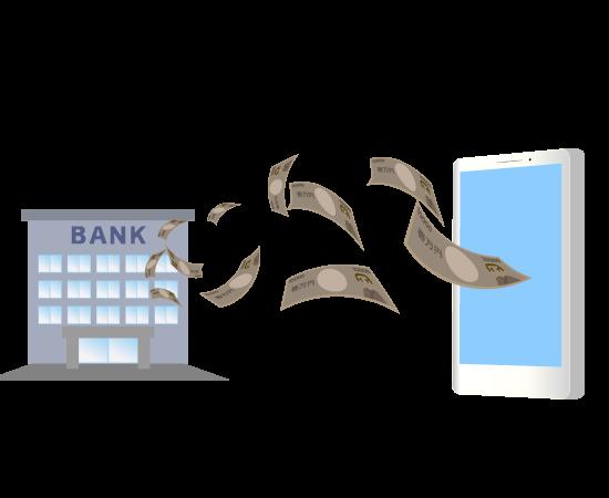 銀行とスマホとお金のイラスト
