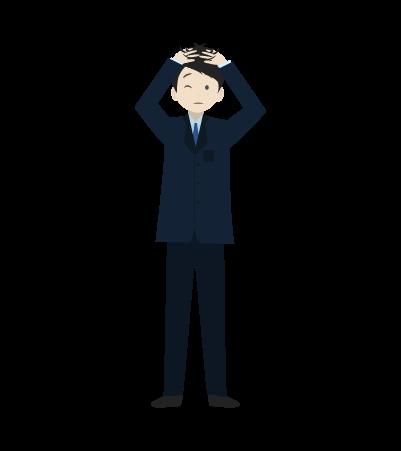 頭を抱えるビジネスマンのイラスト