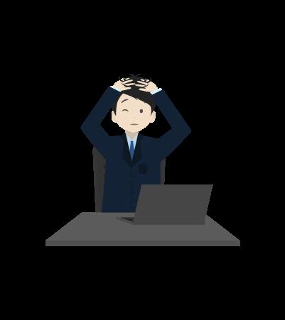 頭を抱えるビジネスマンのイラスト3