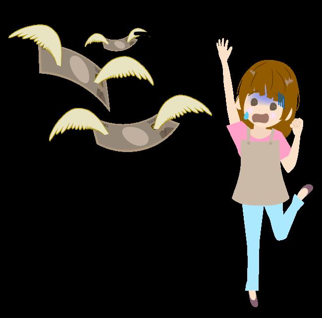 羽の生えたお金追いかける主婦のイラスト