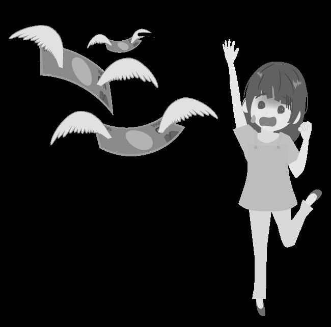 白黒の羽の生えたお金追いかける主婦のイラスト