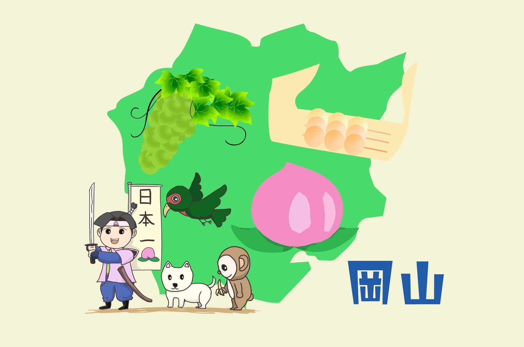 岡山のフリーイラスト - 名産・大陸のシルエット素材
