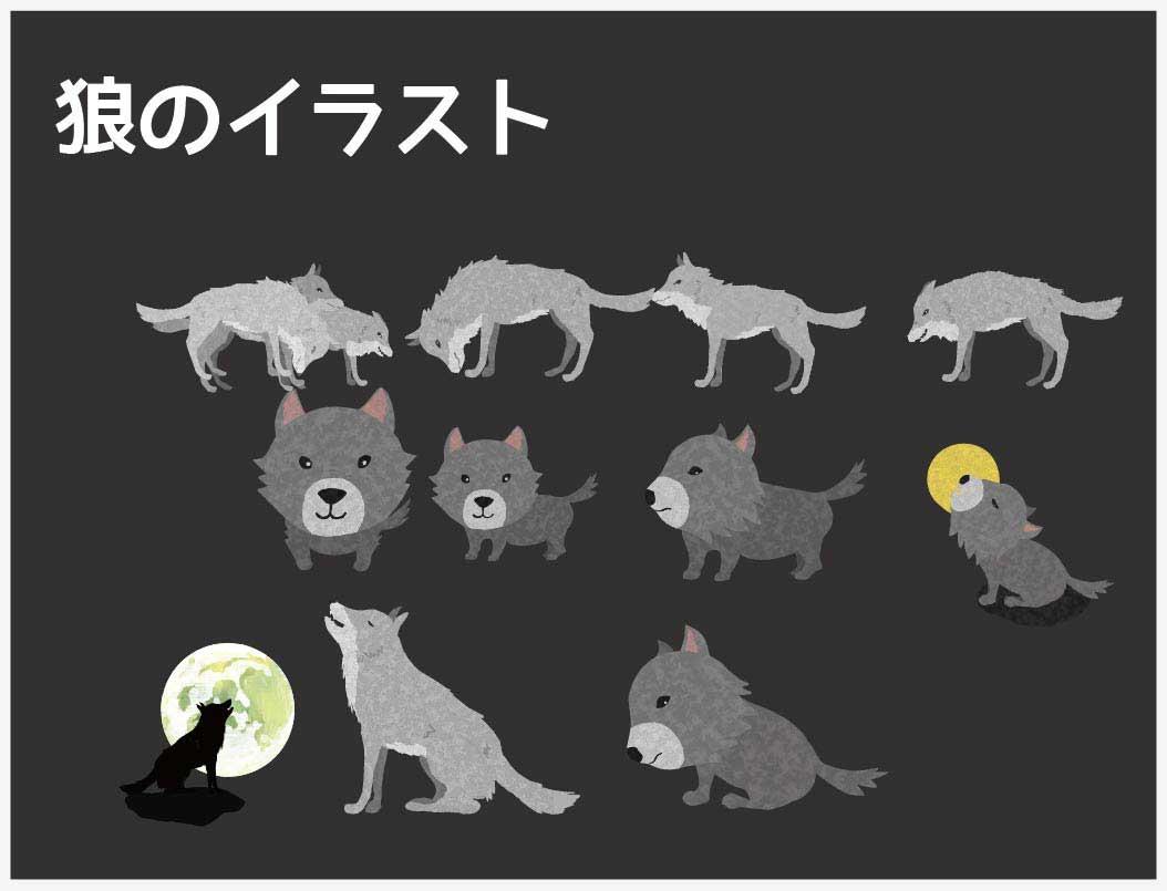 狼のベクターイラストセット