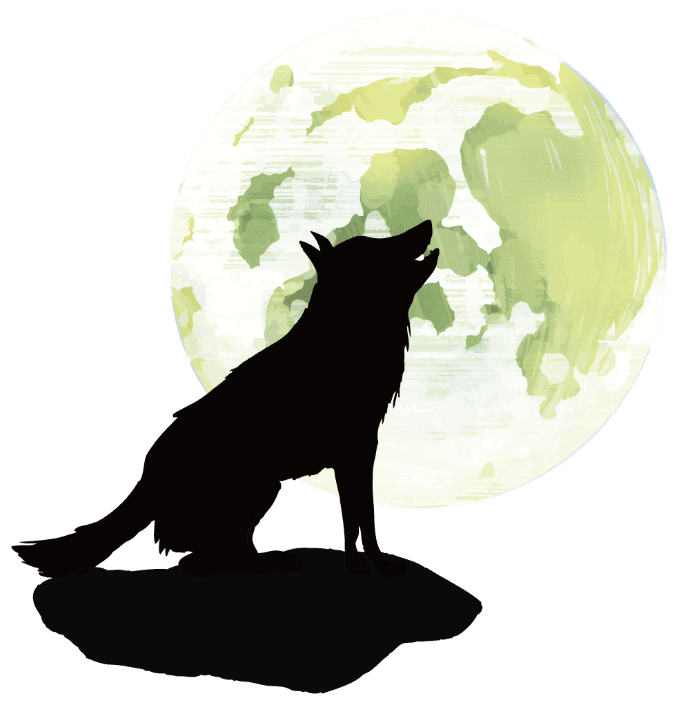 月夜の狼の遠吠えのイラスト