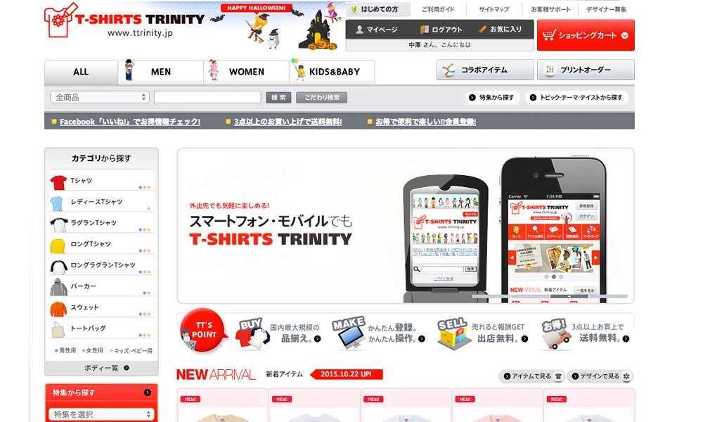 T-SHIRTS TRINITY(Tシャツトリニティ)