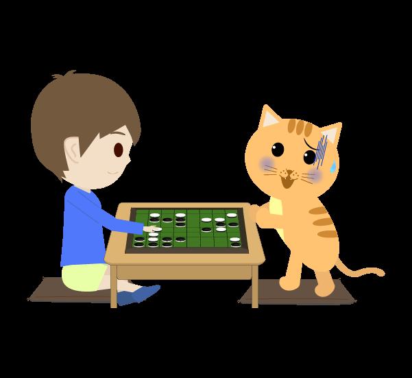 オセロをする子どもと猫のイラスト