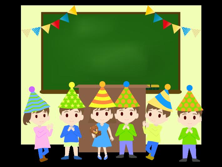 教壇の前に集まる子供達のイラスト