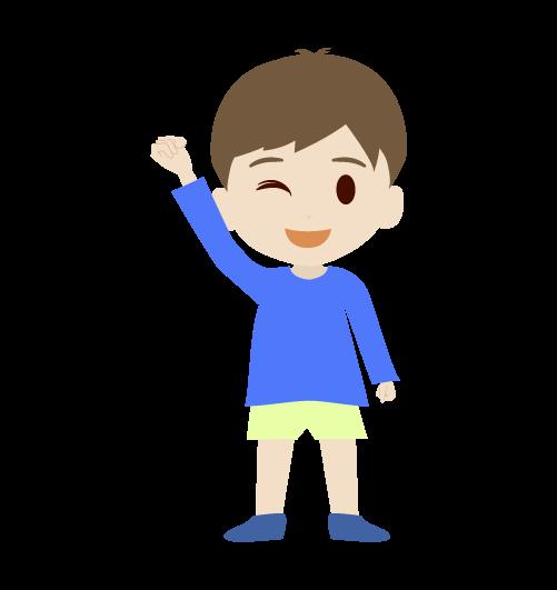 えいえいおーをする男の子のイラスト